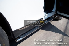 Honda CR-V 2010 пороги труба  d75*42 овал с накладками  HNO-000222